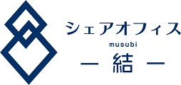 久米川駅南口1分・貸し会議室・電源フリースペース・個室・登記OK|シェアオフィス-結(musubi)-